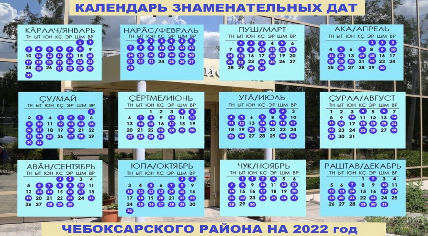 title_600425405fd1712138151961610884416