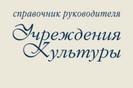title_607eacc784e646481712431618914503