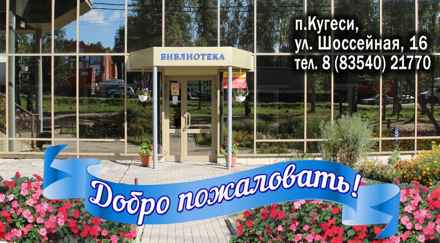title_609a360c3aa362841180391620719116