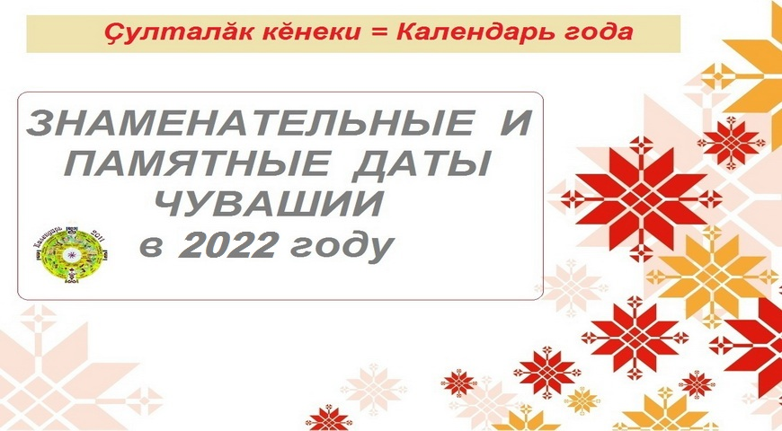 title_609a360c3aa6d3421019481620719116