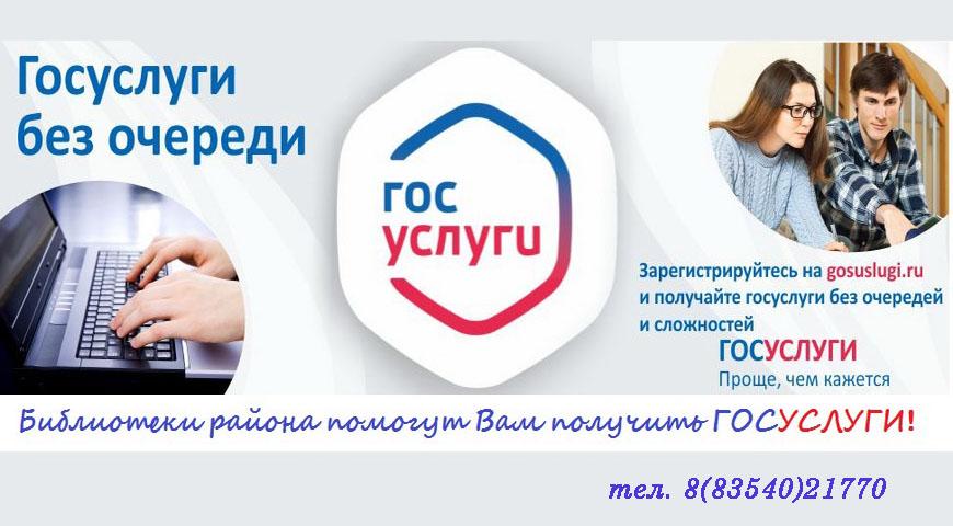 title_609a360c3aaf018986712261620719116